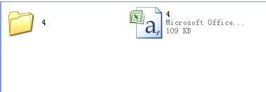 tbi文件怎么打开?如何修改?